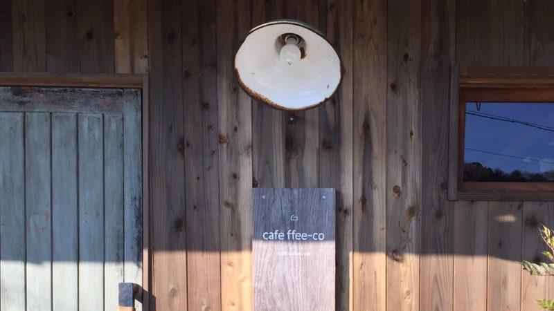 三重県津市のカフェヒコです