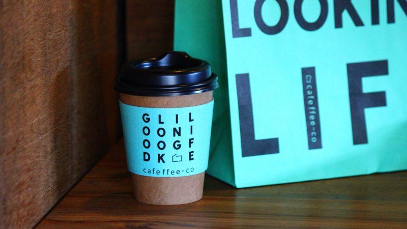 ヒコのデザインバッグとデザインカップ